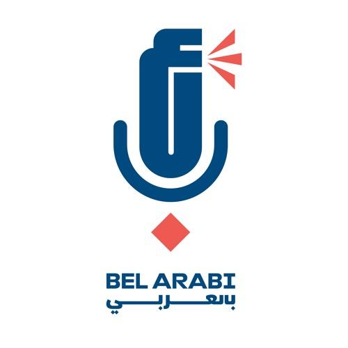 Bel Arabi Podcast's avatar