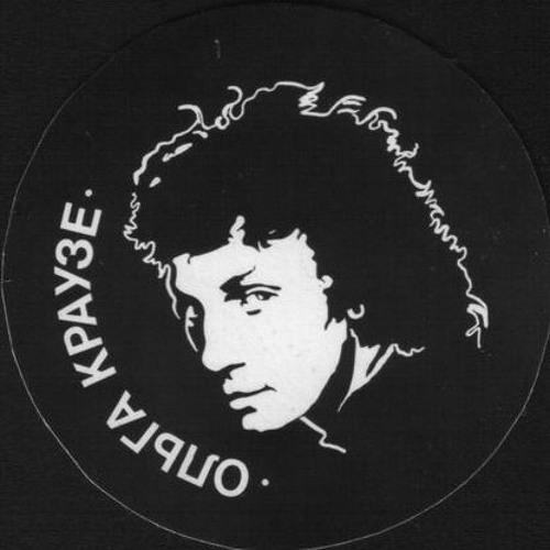 Olga Krause's avatar