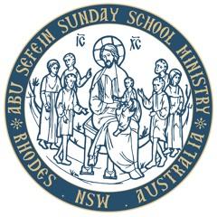 Abu Sefein Sunday school
