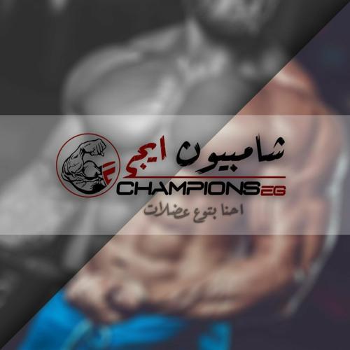 Champions Eg's avatar