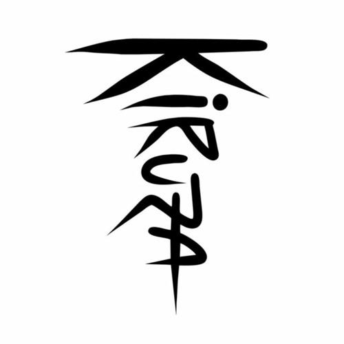 Kiruza's avatar
