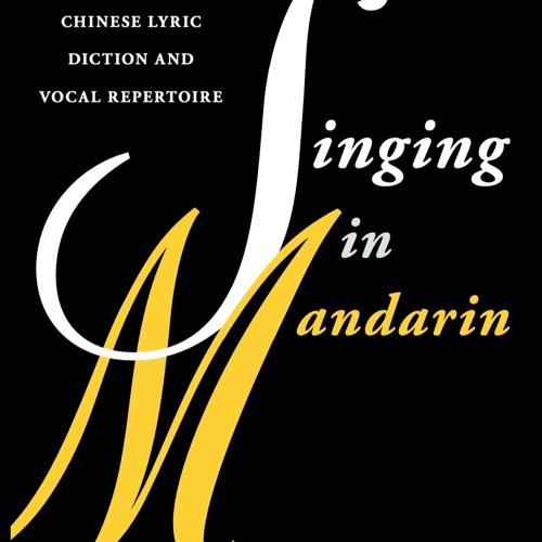 Singing in Mandarin - Recorded Examples