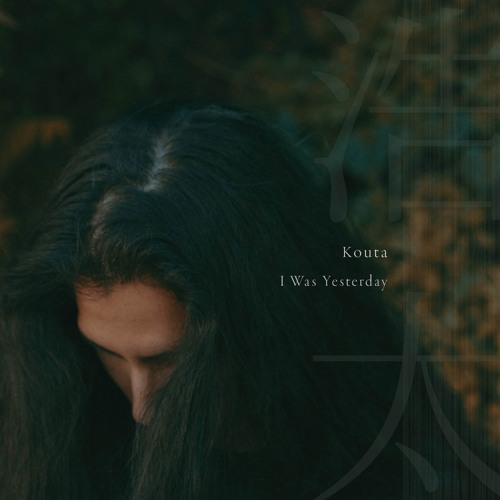 Kouta's avatar