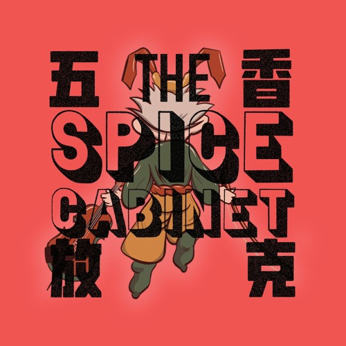 The Spice Cabinet's avatar