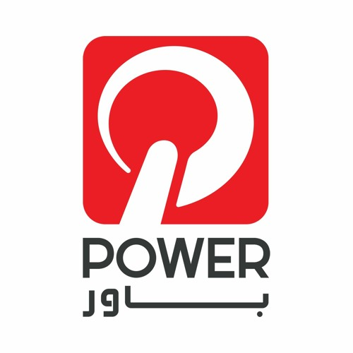 Power Group's avatar