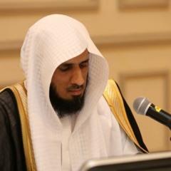 تلاوة بديعة من سورة التوبة للشيخ ماجد الزامل - 23-6-1438هـ