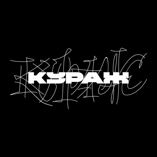 KURAZH's avatar