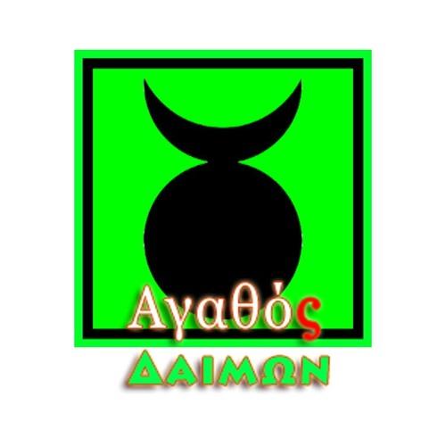 Αγαθοδαίμων's avatar