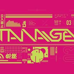 TANAGEN 3rd (main)