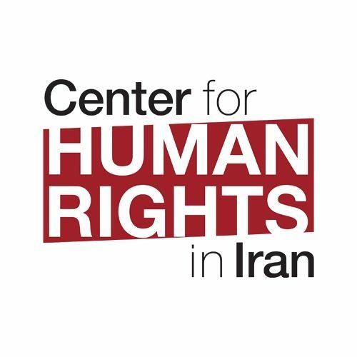 Iran Human Rights Podcast's avatar