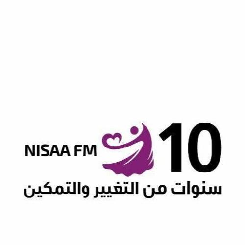 RadioNisaafm's avatar