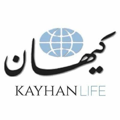 KayhanLife's avatar