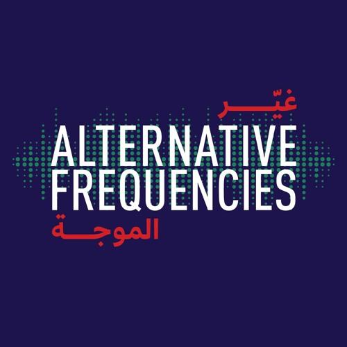 Alternative Frequencies | غيّر الموجة's avatar
