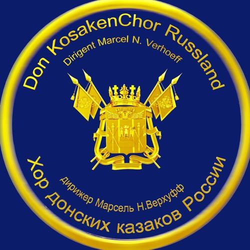 Don KosakenChor Russland's avatar