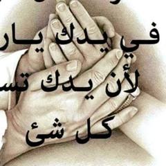Anee Hany