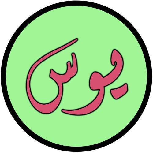 Yus's avatar