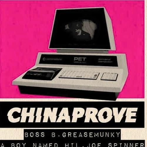 chinaprove's avatar