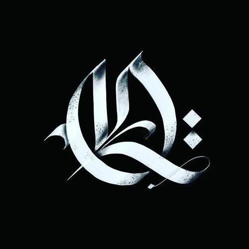 QUALAFOX's avatar