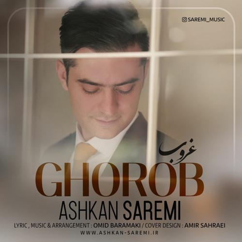 Ashkan Saremi's avatar