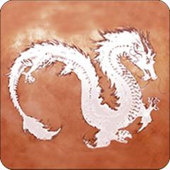Chương 0113 Làm sao mới có thể học được Dịch Kinh voice 4 1319066.mp3