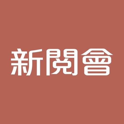 SHKP Reading Club's avatar