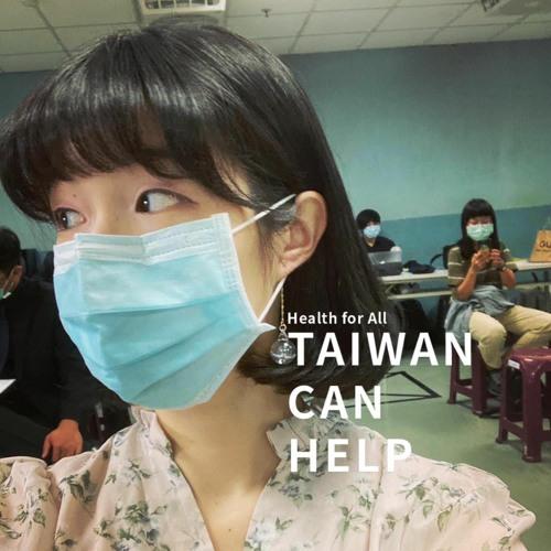 Christine Shao-Fang Kao's avatar
