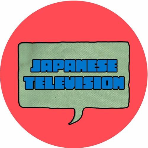 Japanese Television's avatar