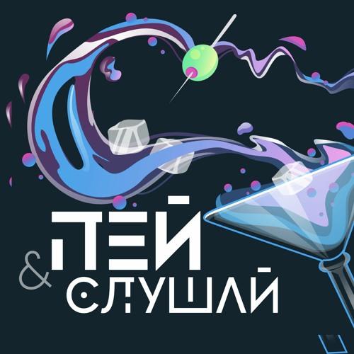 Drink&Listen's avatar