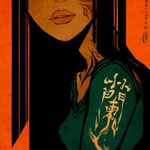Mulan Fu's avatar