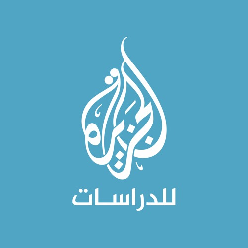 Al jazeera Center Studies's avatar