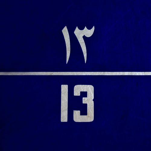 David Hury's avatar