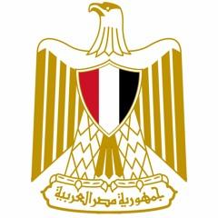 Egyptian Presidency