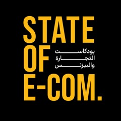 State of E-commerce