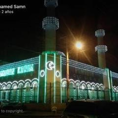 Islam Panama