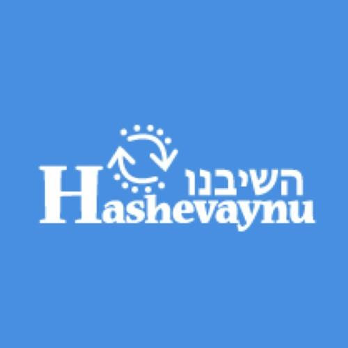 Halacha
