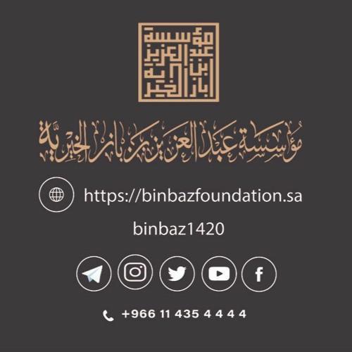 binbaz1420's avatar