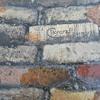 the-bricks-under-our-feet
