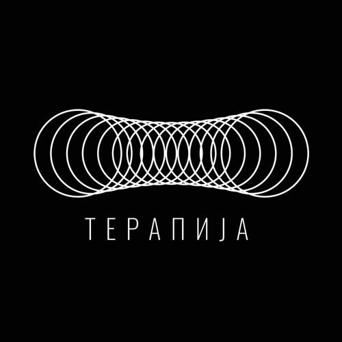 Терапија / Terapija's avatar