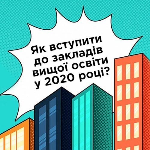 listen.in.ua's avatar