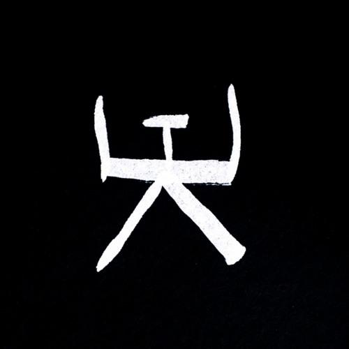 EKT Records's avatar