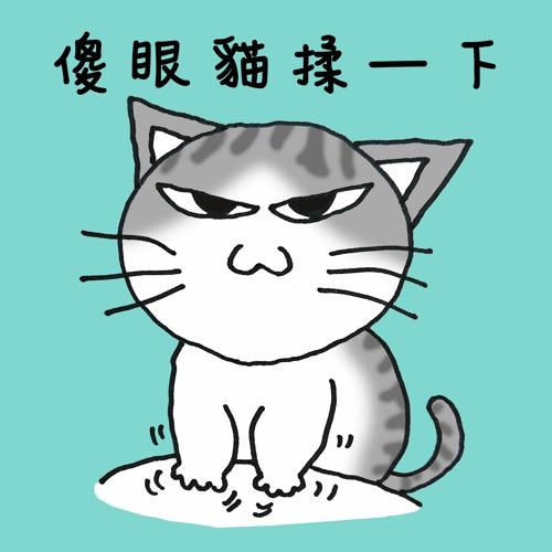 EP.02  神秘景點之報復性下水餃