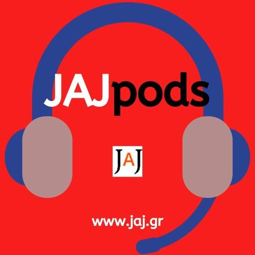 AudioBook: Η Δημοκρατία Σε 30 Μαθήματα, επιμέλεια Σίσσυ Αλωνιστιώτου