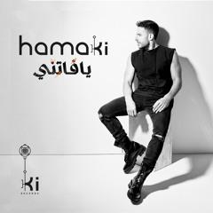 البوم محمد حماقي - يا فاتني ✪
