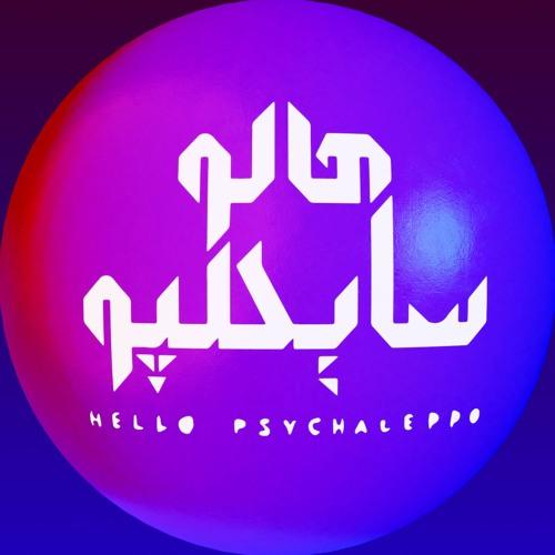 Hello Psychaleppo's avatar