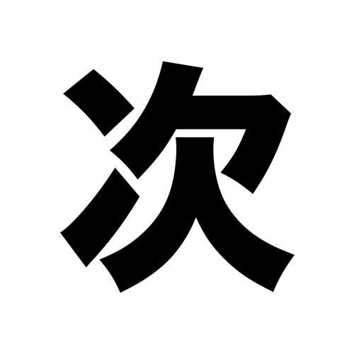 Tsugi's avatar