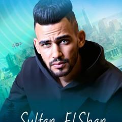 Sultan Elshan | سلطان الشن