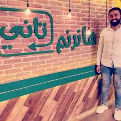 Youssef Eshak