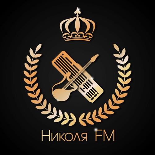 Николя FM's avatar