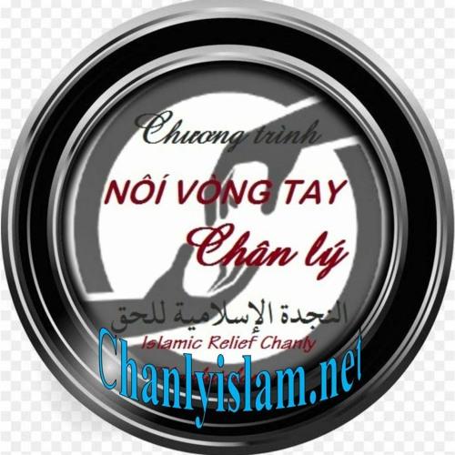 Chanlyislam's avatar