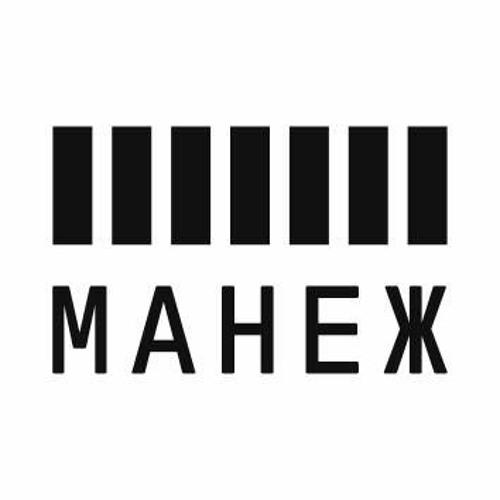 Манеж's avatar